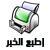 نتائج الإمتحانات الرسمية لبنان إقتصاد وإجتماع