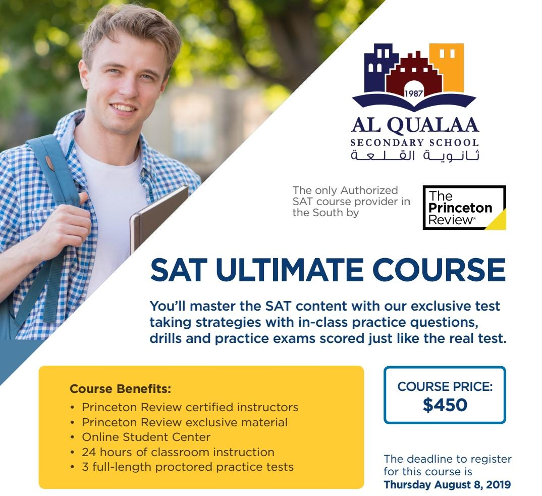 SAT ULTIMATE COURSE in Al Qualaa Secondary School