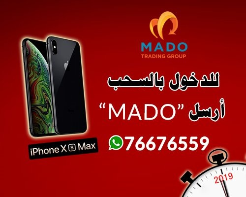Mado Group