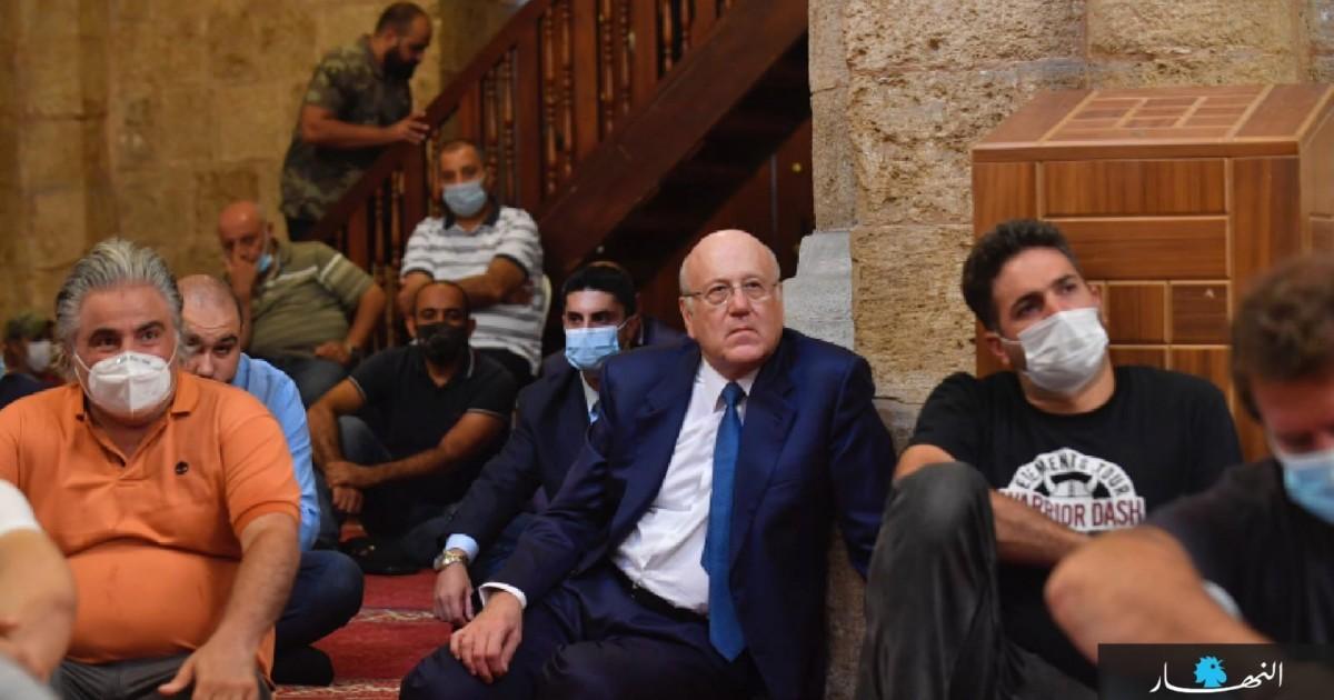 بالصور: ميقاتي يؤدي صلاة الجمعة في الجامع العمري الكبير